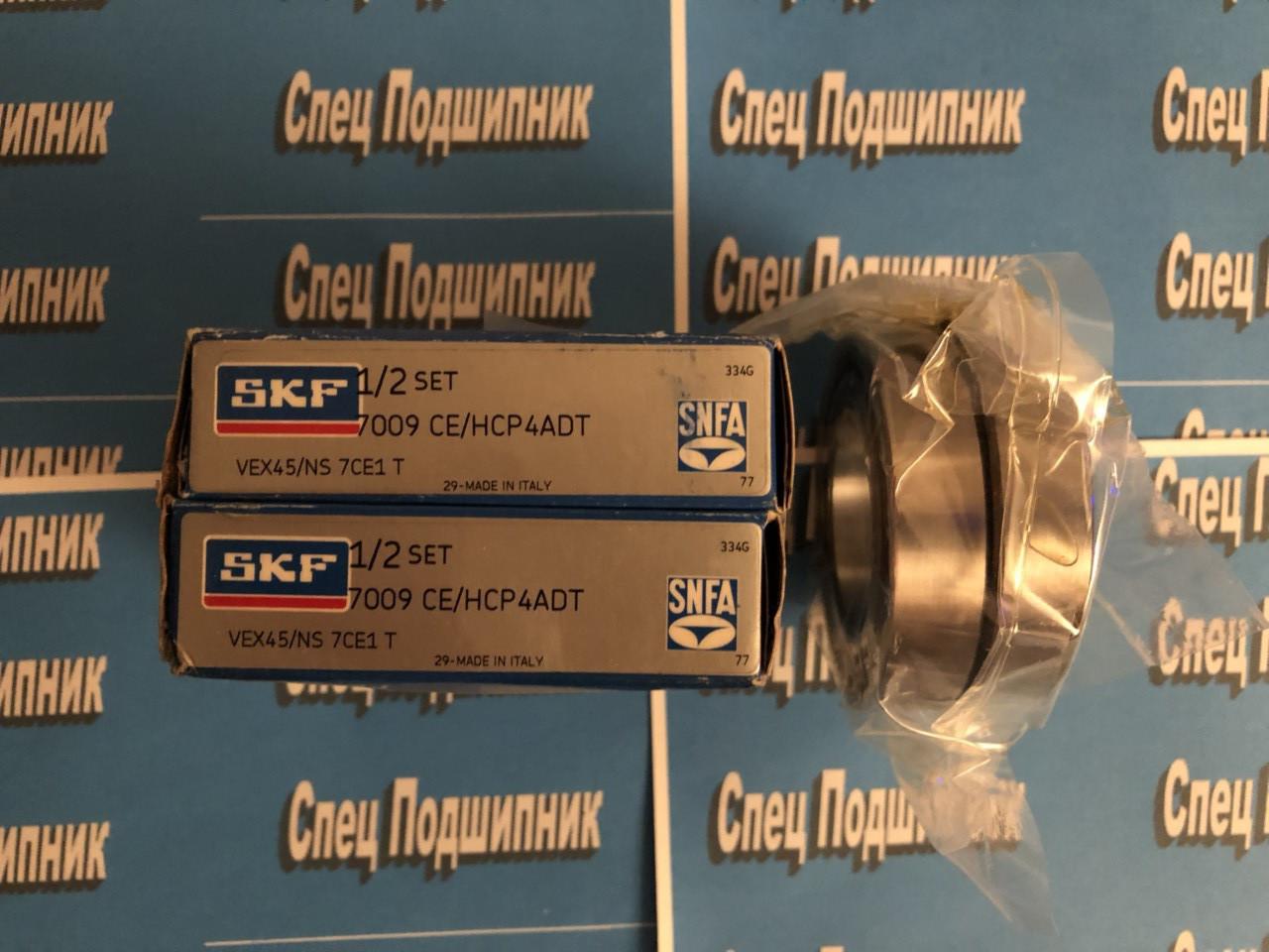 Подшипник 7009 CE/HCP4 ADT