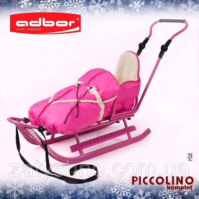 122 Комплект PICCOLINO komplet  (розовый)