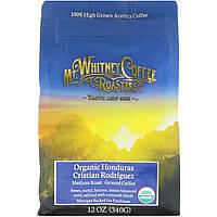 Mt. Whitney Coffee Roasters, Organic Honduras Cristian Rodriguez, Ground Coffee, Medium Roast, 12 oz (340 g)