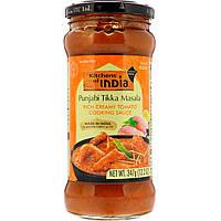 Kitchens of India, Punjabi Tikka Masala, Rich Creamy Tomato Cooking Sauce, Mild, 12.2 oz (347 g)