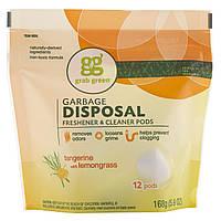 GrabGreen, Очиститель и освежитель измельчителя отходов, мандарин и лемонграссс, 12 упаковок, 5,9 унции (168 г)