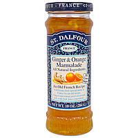 St. Dalfour, Конфитюр с имбирем и апельсином, фруктовый джем, 10 унций (284 гр)