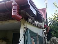 Установка и Монтаж подшивы водостоков