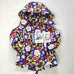 Детская демисезонная куртка для девочек фиолетовая цветок 2-3 года
