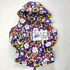 Детская демисезонная куртка для девочек фиолетовая цветок 3-4 года