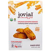 Jovial, Органическое печенье из пшеницы-однозернянки, пряное, с имбирем, 8,8 унций (250 г)