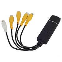 USB устройство видеозахвата EasyCap 4 канала TV DVD