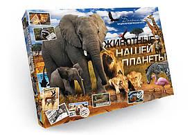 """Настольная игра """"Животные нашей планеты 2"""", Danko Toys"""