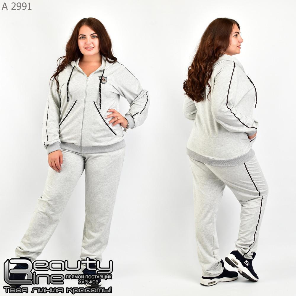 Спортивный костюм женский большого размера р. 54-72