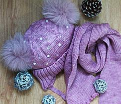 Зимняя детская шапка и шарф для девочки на флисе,натуральный помпон.(полушерсть)