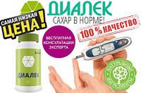 Dialec - смесь трав от сахарного диабета (Диалек)