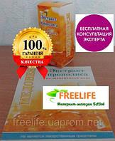 Экстракт прополиса на шунгитовой воде МЕДОВЕЯ, официальный сайт