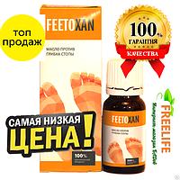 Feetoxan - крем от грибка стопы (Фитоксан). Официальный сайт