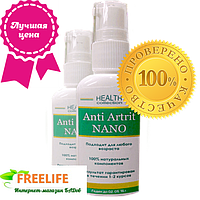 Anti Artrit Nano - Крем от артрита (Анти Артирит Нано). Официальный сайт