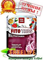 Фито Табс (Fito Tabs Multivitamin)таблетки для снижения веса, официальный сайт
