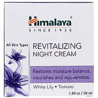 Himalaya, Оздоравливающий ночной крем, 1,69 унц. 50 мл, официальный сайт