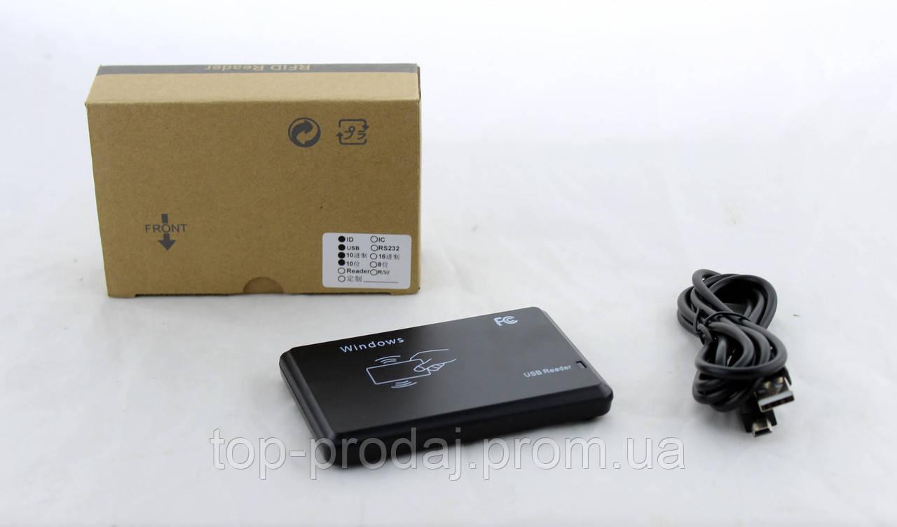 GUT Сканер электронных карт R 20D USB 8H10D, Считыватель карт EM4100 EM4001, Бесконтактный ключ, Считыватель