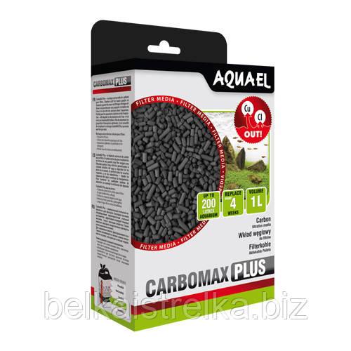 Вкладыш в фильтр AQUAEL CarboMAX plus, 1 л