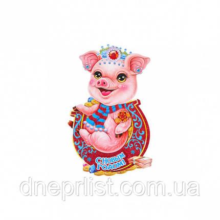 """Плакат """"Свинья"""" с надписью """"С Новым Годом!"""", 30*19 см, фото 2"""