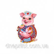 """Плакат """"Свинья"""" с надписью """"С Новым Годом!"""", 30*19 см"""
