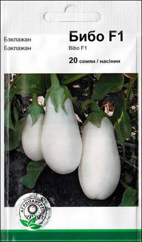 Семена баклажана Бибо F1, фото 2