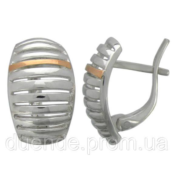 """Срібні сережки з золотими накладками """"Скарабей"""" / Mz 051-1с"""