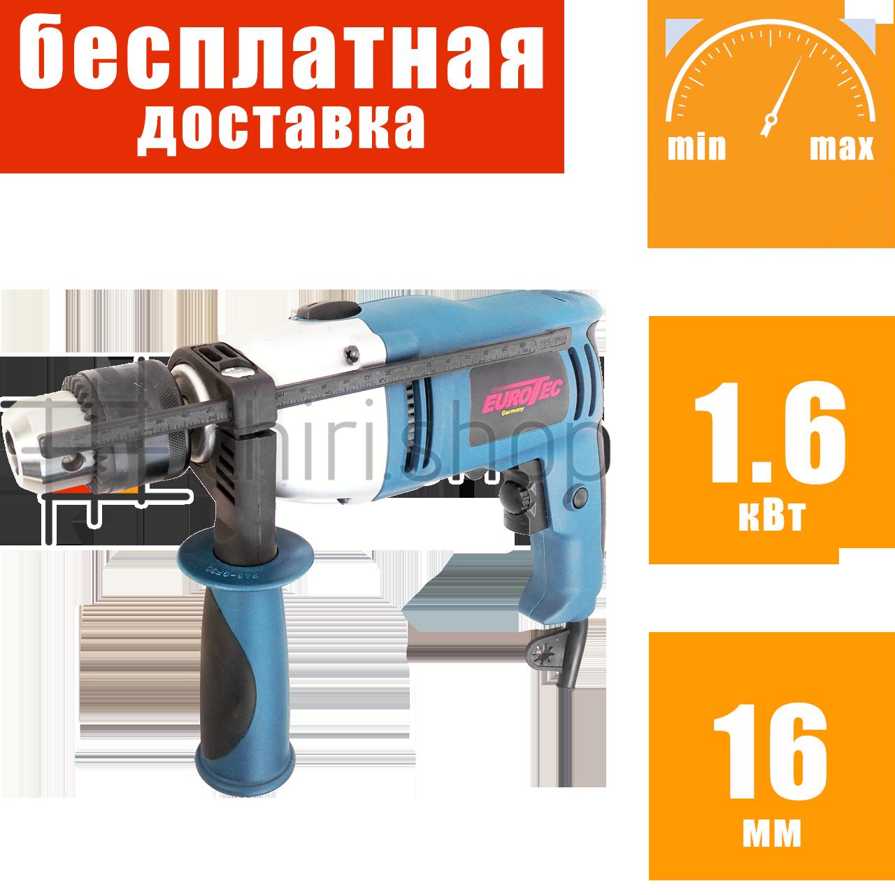 Ударная дрель Eurotec ID 241, патрон 16 мм на ключ, электродрель с регуляцией и реверсом