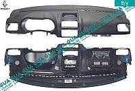 Торпеда верхняя часть под AIRBAG ( приборная панель ) 8200133960 Renault CLIO II