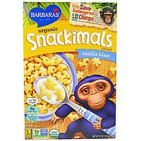 Barbara's Bakery, Органические зерновые хлопья Snackimals, ванильное буйство, 9 унций (255 г)