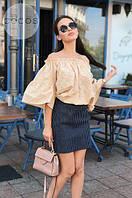 Стильная женская женская блузка модель 0611, Размеры: 1(42-48); 2(50-58), фото 1