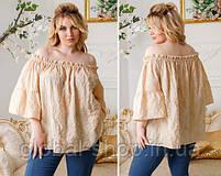 Стильная женская женская блузка модель 0611, Размеры: 1(42-48); 2(50-58), фото 4
