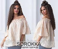 Стильная женская женская блузка модель 0611, Размеры: 1(42-48); 2(50-58), фото 5