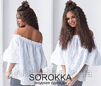 Стильная женская женская блузка модель 0611, Размеры: 1(42-48); 2(50-58), фото 6