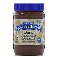 Peanut Butter & Co., Арахисовое масло с черным шоколадом Dark Chocolate Dreams 454 г