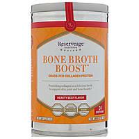 ReserveAge Nutrition, Стимулятор из костного бульона, коллагеноый белок из мяса животных травяного откорма, насыщенный вкус говядины, 24 пакетика с