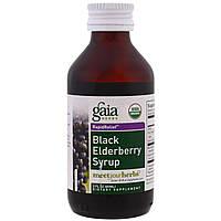 Gaia Herbs Сироп бузины черной 3 унции (89 мл), официальный сайт