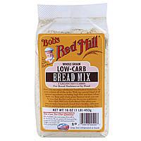 Bob's Red Mill, Смесь для выпечки низкоуглеводного хлеба, 16 унции (453 g)