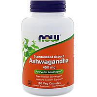 Now Foods, Ашвагандха, 450 мг, 180 вегетарианских капсул