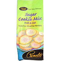 Pamela's Products, Sugar Cookie Mix, Gluten Free, 13 oz (368.5g)
