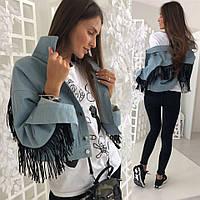 Куртка Женская Джинс короткая с бахромой  42-46(единый), фото 1