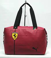 Сумка спортивная Puma Ferrari розовая эко-кожа, фото 1