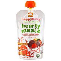 Nurture Inc. (Happy Baby), Органическое детское питание, Плотная пища, Пюре из овощей и говядины, 7+ месяцев, Этап 3, 4 унции (113 г)