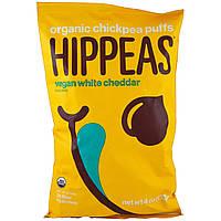 Hippeas, Подушечки с органическим нутом, веганский белый чеддер, 4 унции (113 г)