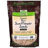 Now Foods, Real Food, Органические сырые семена подсолнечника, несоленые, 16 унц (454 г)