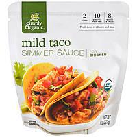 Simply Organic, Органический соус для тушения, мягкий, тако, для курицы, 227 г (8 oz)