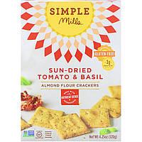 Simple Mills, Натуральное отсутствие глютена, мучные крекеры с миндалем, высушенные солнцем помидоры и базилик, 4,25 унции (120 г)