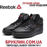 2eeb1aa7a142 Мужские кроссовки Reebok Club C 85 Face, черные   кроссовки мужские Рибок  Клаб, кожаные