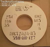 Круг шлифовальный 25А белый ПП 350х40х127 зерном F46 СМ2