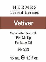 Духи 15 мл Terre d'Hermes Hermès (№213)