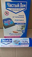 Набор от тараканов и муравьев Чистый Дом (комплект ловушек 6 дисков + шприц-гель 35 гр)